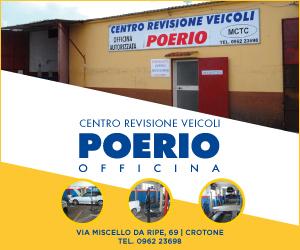 Poerio Centro Revisioni – Laterale