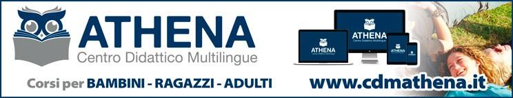 Athena CDM – Banner News 728 x 142