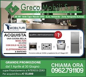 Greco Mobili – Banner Laterale