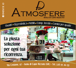 Atmosfere – Banner Laterale