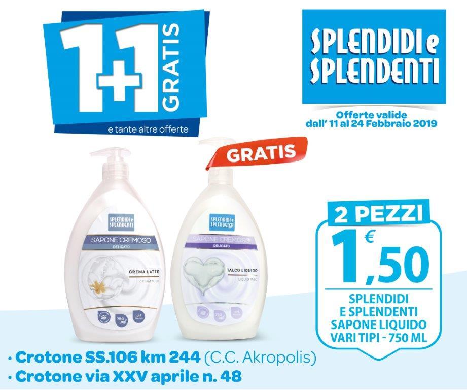Pam Crotone – Laterale