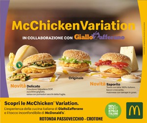 Mc Donald's – Laterale