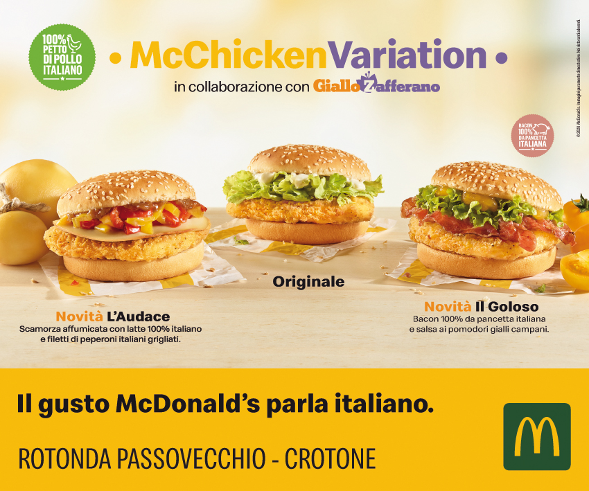 Mc Donald's- Laterale