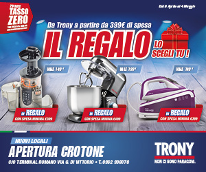 Trony Laterale – Scad. 04/05