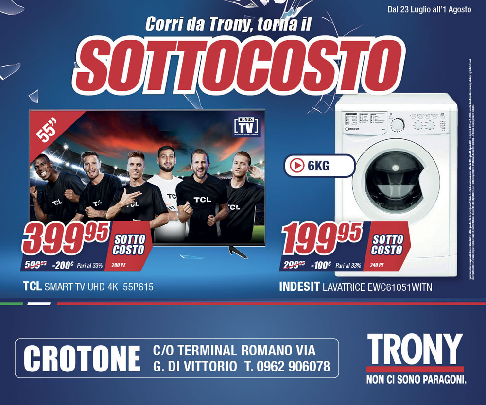 Trony Laterale – Scad. 22/07